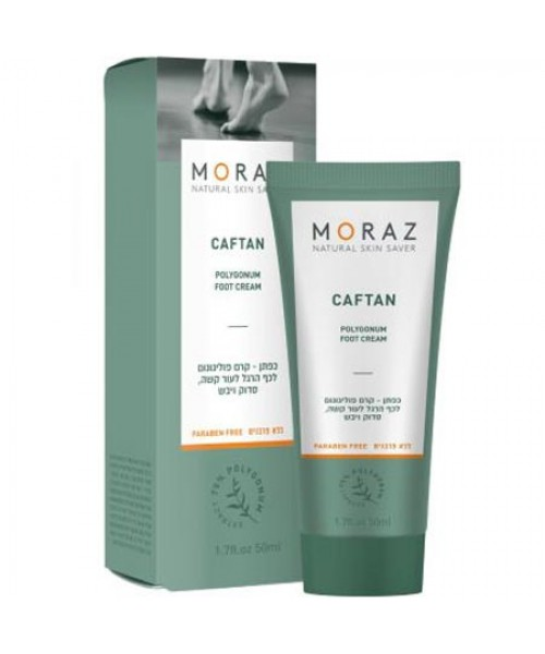 Caftan foot cream