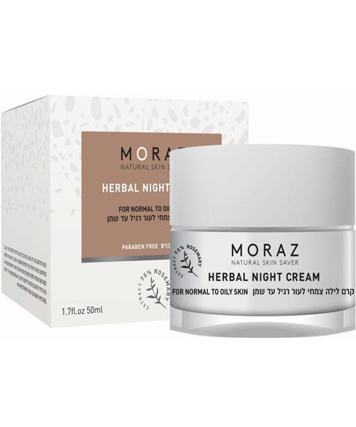 Night Cream for Normal to Oily Skin