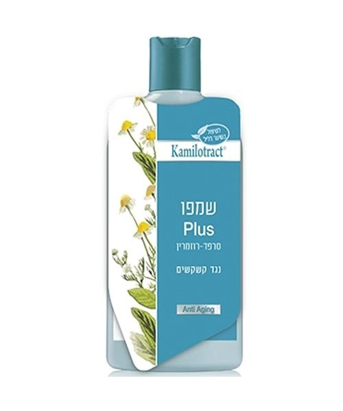Plus Treatment anti-dandruff shampoo Kamilotract