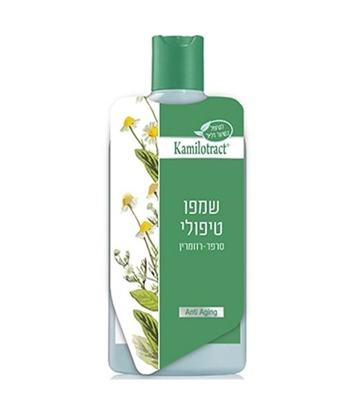 Treatment shampoo Kamilotract