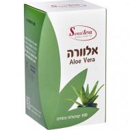 ألوفيرا (كبسولات) - Aloevera (capsules)