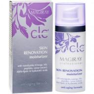 كلك تجديد الجلد مرطب - CLC Skin Renovation moisturizer