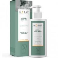 العشبية هلام الاستحمام الجسم - Herbal body shower gel