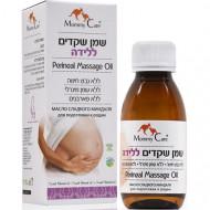زيت تدليك العجانية المرنة - Flexible perineal massage oil
