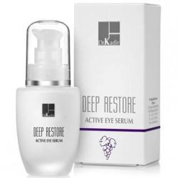 مصل العين النشط | استعادة عميقة - Active Eye Serum | Deep Restore