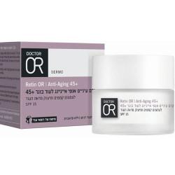 كريم العين المضاد للشيخوخة للبشرة الناضجة 45+ - Anti-aging eye cream for mature skin 45+