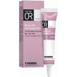 كريم عين مضاد للشيخوخة للبشرة الناضجة - Anti-aging eye cream for mature skin