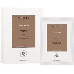 قناع الوجه العشبي المضاد للشيخوخة 4X18 مللي - Anti Aging Herbal Facial Sheet Mask 4x18ml
