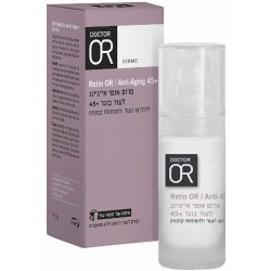 مصل مضاد للشيخوخة للبشرة الناضجة - Anti-aging serum for mature skin