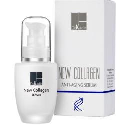 مصل مضاد للشيخوخة | جديد الكولاجين - Anti-Aging Serum | New-Collagen
