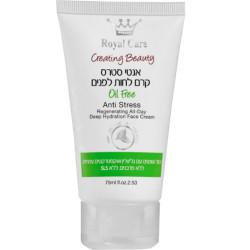 مرطب خالي من الزيت ضد الإجهاد - Antistress Oil-free moisturizer