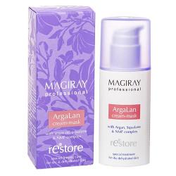 أرجواني، كريام-ماسك - ArgaLan cream-mask