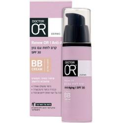 مرطب Bb مع الظل - BB moisturizer with shade