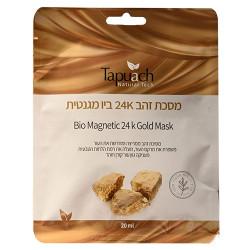 قناع الذهب الحيوي المغناطيسي 24 قيراط 20 مل × 3 - Bio Magnetic 24k Gold Mask 20ml x3