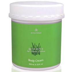 كريم الجسم المحفوظ بشكل طبيعي | خضرة - Naturally Preserved Body Cream | Greens