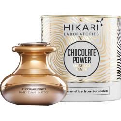قوة الشوكولاتة | قناع التدليك - Chocolate Power | Massage Mask