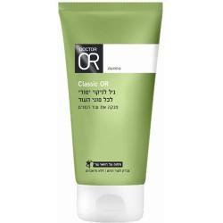 جل منظف لجميع أنواع البشرة - Cleansing gel for all skin types