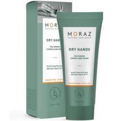 الأيدي الجافة بوليغونوم كريم اليدين القوي - Dry Hands Polygonum strong hand cream