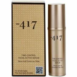مصل فعال للوجه لجميع أنواع البشرة - Facial active serum for all skin types