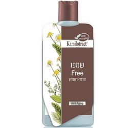 كاميلوتراكت شامبو العلاج الحر - Kamilotract Free treatment shampoo