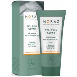 هلام الجلد التوقف - Gel skin saver