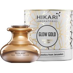 توهج الذهب | قناع التدليك - Glow Gold | Massage Mask