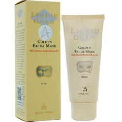 قناع الوجه الذهبي | الذهب السائل - Golden Facial Mask | Liquid Gold