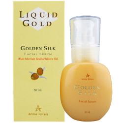 المصل الوجهي الذهبي للحرير | الذهب السائل - Golden Silk Facial Serum | Liquid Gold