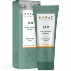 جي آند إم - مرهم مساج بالأعشاب للمفاصل والعضلات - J&M - Herbal Massage Ointment for Joints & Muscles