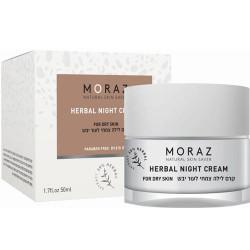 كريم الليل للبشرة الجافة - Night Cream for Dry Skin