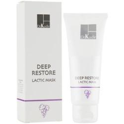 قناع اللبنيك | استعادة عميقة - Lactic Mask | Deep Restore