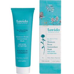 قناع مضاد للأكسدة لتعزيز الرطوبة - Moisture Boost Antioxidant Mask