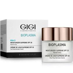 مرطب العليا سف-20 | Bioplasma - Moisturizer Supreme SPF-20 | Bioplasma