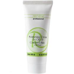 كريم ترطيب للبشرة الزيتية والزيوت الخالية من الزيوت | السيطرة على الجلد - Moisturizing Cream For Oily & Combined Skin Oil-free | Dermo Control