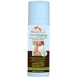 آذريون حمام الصابون - Calendula bath soap
