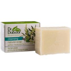 صابون الجسم الطبيعي - Natural body soap
