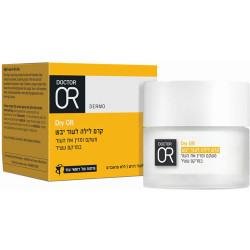 كريم ليلي للبشرة الجافة | جاف أو - Night cream for dry skin | Dry Or