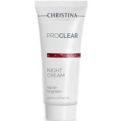 كريم الليل | بروكلير - Night Cream | ProClear