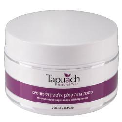قناع الكولاجين مغذية مع الجسيمات الشحمية - Nourishing collagen mask with liposomes