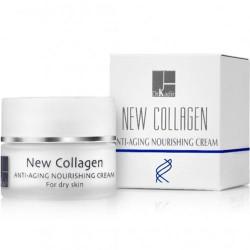 كريم مغذي للبشرة الجافة | جديد الكولاجين - Nourishing Cream For Dry Skin | New-Collagen