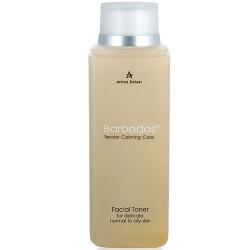 زيتي مشكلة الجلد الوجه الحبر | بربادوس - Oily Problem Skin Facial Toner | Barbados