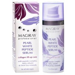 لؤلؤة بيضاء الببتيد المصل - Pearl white peptide serum