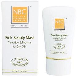 قناع الجمال الوردي للبشرة العادية إلى الجافة - Pink Beauty Mask for Normal to dry skin