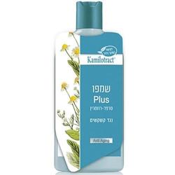 كاميلوتراكت + علاج شامبو مضاد للقشرة - Kamilotract Plus Treatment anti-dandruff shampoo