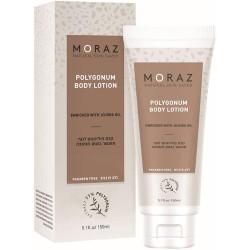 الجلد غسول الجسم - Skin body lotion