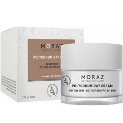 يوم كريم للبشرة الجافة - Day Cream for Dry Skin