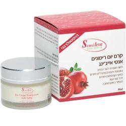 كريم النهار المضاد للشيخوخة بالرمان - Pomegranate Anti-aging day cream