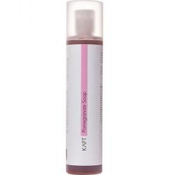 صابون سائل الرمان | الطب الطبيعي - Pomegranate Liquid Soap | Natural Medicare