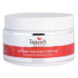 كريم مضاد للأكسدة بالرمان - Pomegranate Restoring Cream Antioxidant