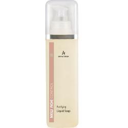 تنقية الصابون السائل | التحكم في العمر الجديد - Purifying Liquid Soap | New Age Control